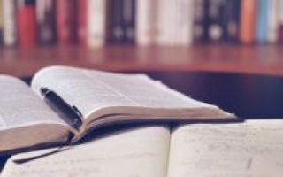 Pardon (помиловать) — 3 формы глагола с переводом и примерами