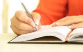 Revise (повторить ранее изученное) – 3 формы глагола с переводом и примерами