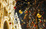 С Рождеством — перевод на английский