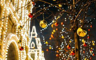 Подарок на Новый год — перевод на английский