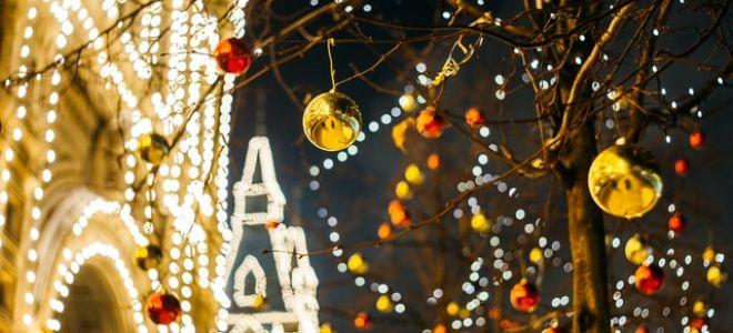 Встречаем Новый год — перевод на английский