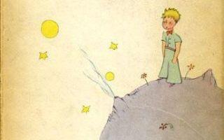 Маленький принц — купить и читать книгу на английском